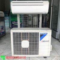 máy lạnh daikin inverter nội địa